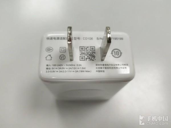 坚果R1原装充电器