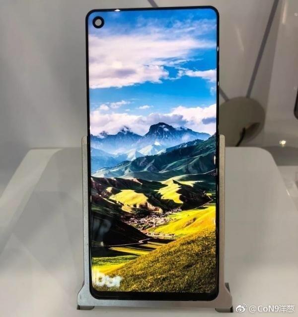 天马新异形屏手机