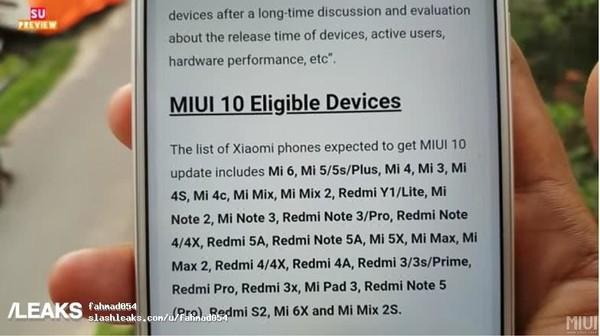 网传MIUI 10升级机型
