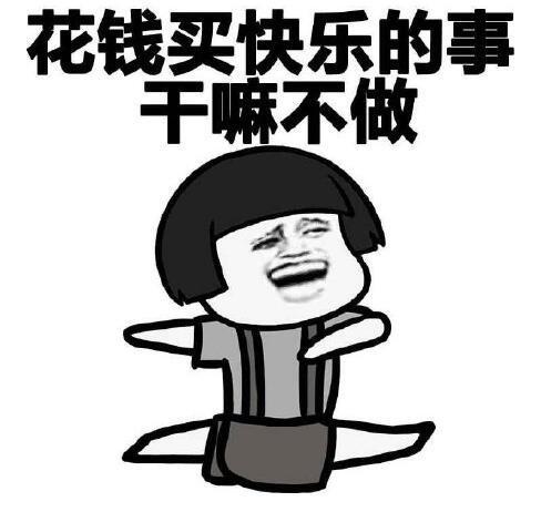 """今年京东""""618""""更优惠 钱包准备好了吗?"""