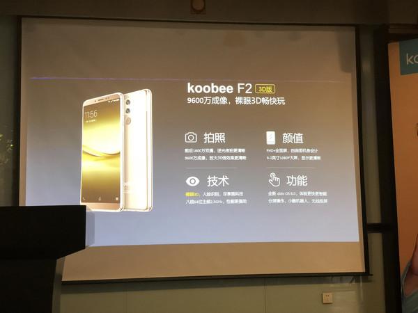 酷比推三款新机 9600万成像/裸眼3D火了