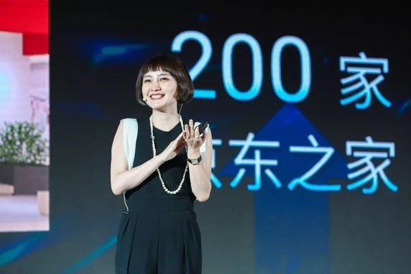 京东商城通讯事业部总裁陈婷讲解京东手机战略升级