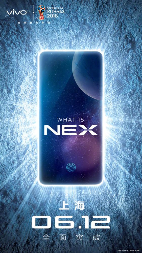 升降式设计!vivo NEX重新定义前置相机