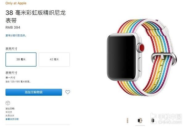 """除了iOS 12 苹果还发了个394元的""""硬件"""""""