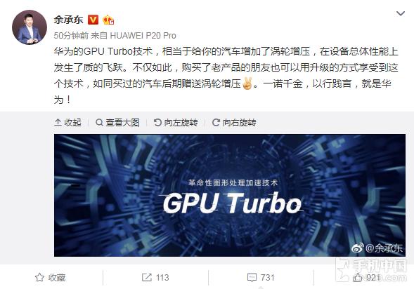揭秘吓人技术GPU Turbo 将颠覆游戏体验