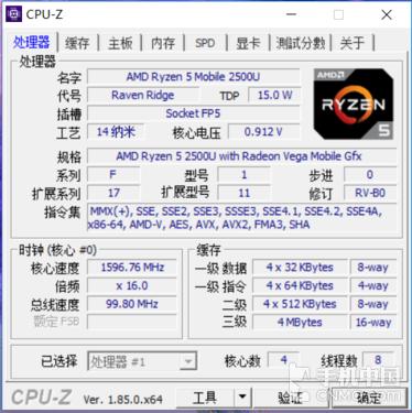 价格屠夫 荣耀MagicBook锐龙版评测