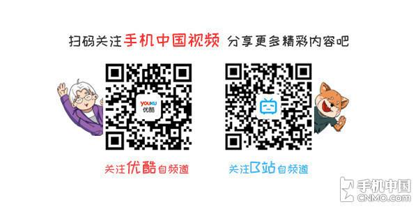 """骁龙850悄然来袭华为""""吓人""""技术揭晓"""