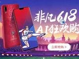 世界杯中国广告已就位 8.35亿远超美俄
