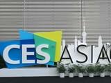 2018 CES Asia前瞻  新科技新玩法大动作