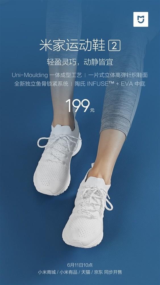 Mi sneakers 2