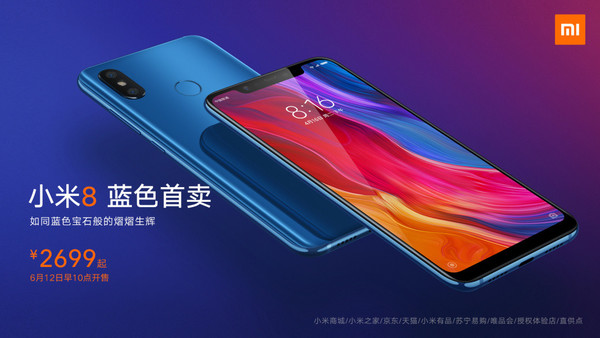 Xiaomi Mi 8 blue & Gold Variant Goes On Sales Tomorrow For 2699 yuan($421.52)