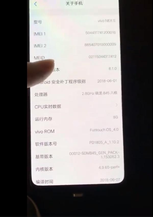 早报:vivo NEX真机上手/麒麟710将亮相
