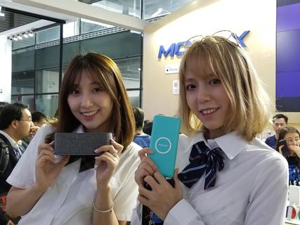 CES ASIA展 MOMAX带来无线生活新时代
