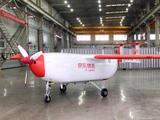 物流将迎巨变 京东超重型无人机项目立项