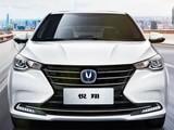 长安汽车南京新能源项目 2020年6月投产