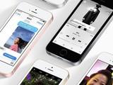 iPhone SE 2高清渲染图曝光 但坏消息是…