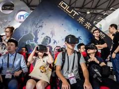 前沿创新技术亮相 2018 亚洲消费电子展