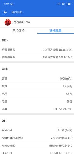 红米6 Pro评测:当高颜值遇上性价比