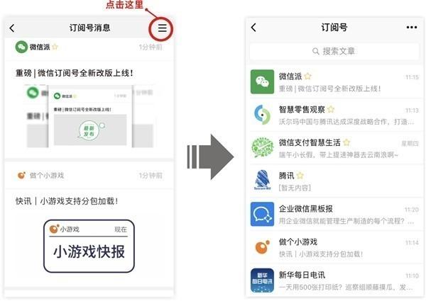 早报:oppo find x开启预约/微信大更新