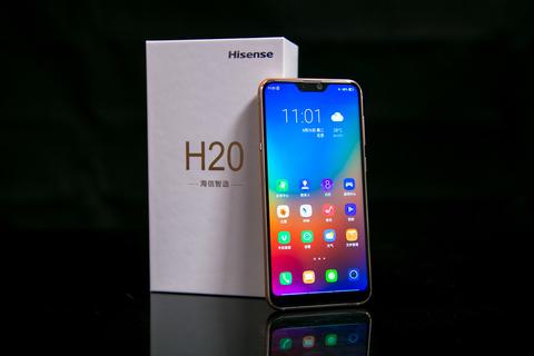 AI更快 拍摄更美 海信AI手机H20玲珑金图赏