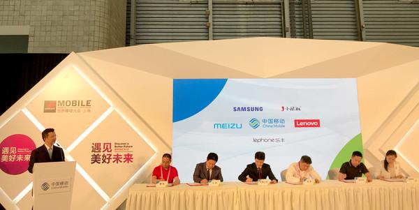MWC上海2018:魅族推进5G手机迭代升级