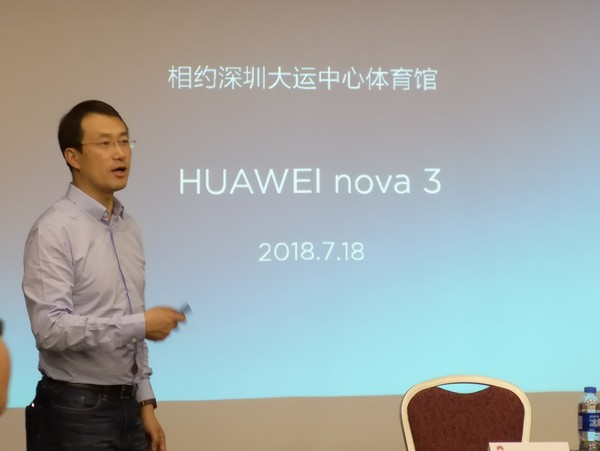 HUAWEI nova 3定档7.18 青春旗舰驾到