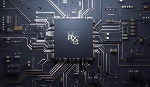 国内首款 百度自研云端全功能AI芯片发布