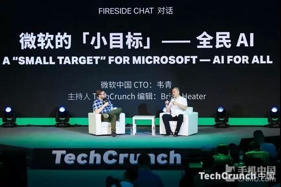 TechCrunch国际创新峰会引爆科技热点!