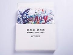 早报:华为nova 3邀请函/瓦力巡警上岗