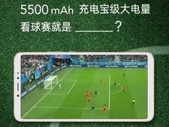 小米Max 3配置官宣 6.9寸屏5500mAh电池