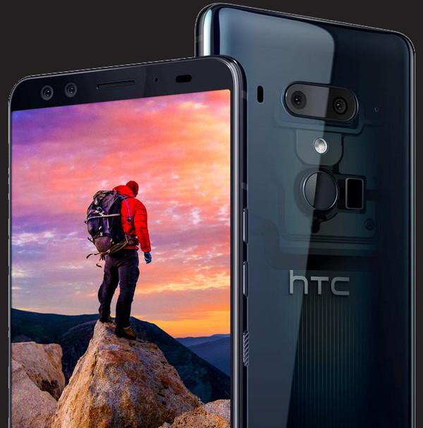 HTC首款区块链手机细节曝光 年底发售