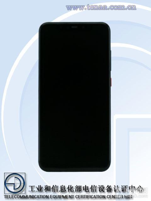 小米8透明探索版证件照