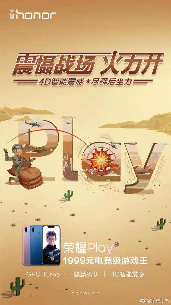 电竞社招新宣传海报
