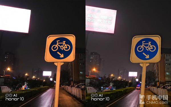 样张对比(左侧AI识别夜景模式右侧超级夜景模式)