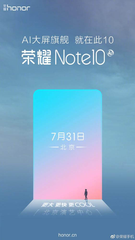 荣耀Note10将发布   综合之前的消息,荣耀Note10将搭载6.9英寸超大全面屏,看视频玩游戏都很爽快。此外,荣耀Note10还将搭载麒麟970 AI芯片,很有可能会支持革命性的GPU Turbo技术,加上大屏和大电池,这款手机绝对是游戏神器了。大家期待吗? 版权所有,未经许可不得转载