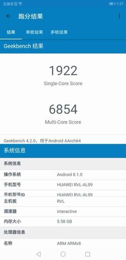 荣耀Note10评测:最全能的大屏旗舰