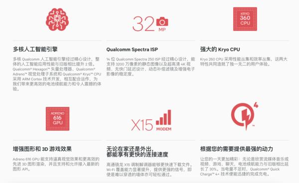 """小米8 SE性能实测:新""""一代神U""""骁龙710"""
