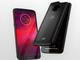 摩托罗拉抢先发布 全球首款5G手机现身!