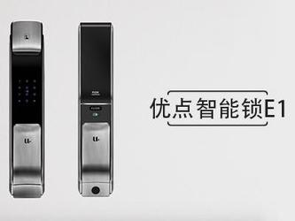 手机中国智能门锁横评 评分排名结果