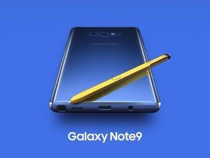 三星Note9正式亮相 七大亮点完全解析
