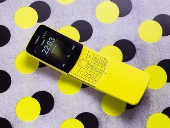 諾基亞8810 4G版評測:香蕉機買來不虧