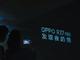 OPPO R17系列正式官宣 夜拍大幅增强?