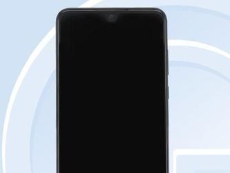 最大的全面屏手机!荣耀7.12吋新机入网