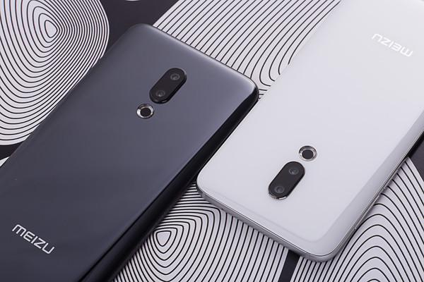 魅族 16th系列手机