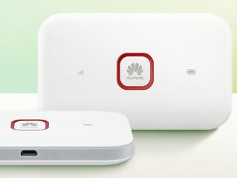 口袋WiFi 华为随行WiFi 2 畅享版开启预售