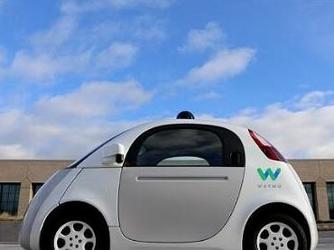 谷歌无人驾驶公司Waymo落户上海陆家嘴