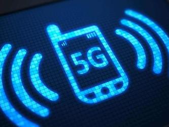 加速商用 5G频谱划分方案有望下月发布