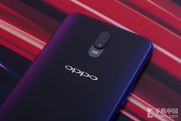 OPPO R17评测 美感与科技的最佳结合体