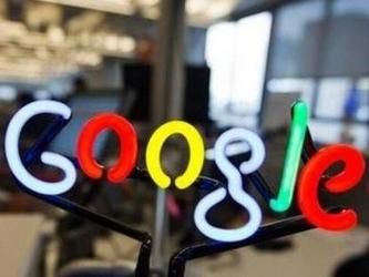 谷歌上诉被驳回 或将支付甲骨文88亿美元