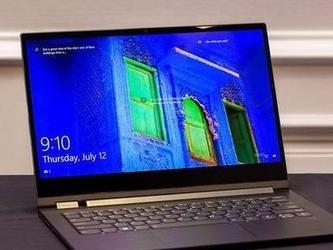 联想推出全球首款双屏幕笔记本 相当奈斯